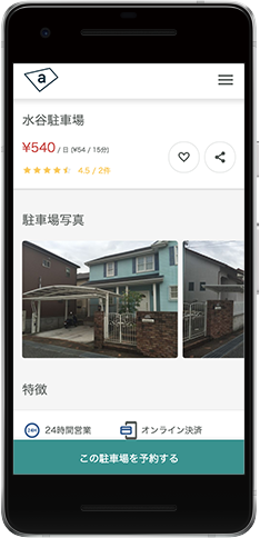 akichan_capture3