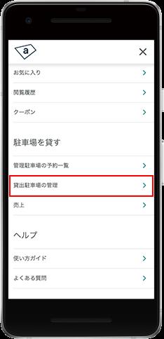 akichan_capture6