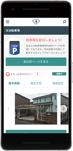 akichan_capture7