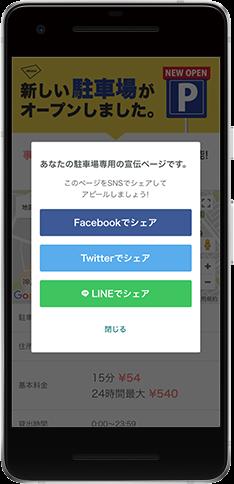 akichan_capture8