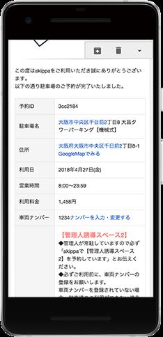 akichan_capture12