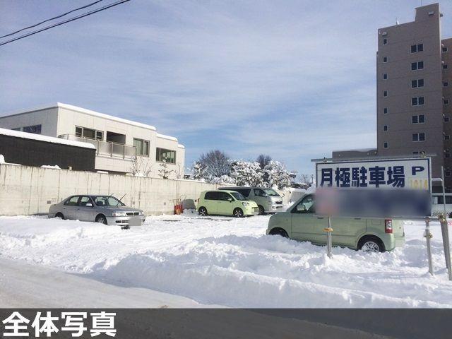 P1014月寒東駐車場