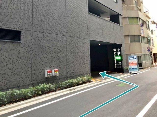 ダイワロイネットホテル東京京橋駐車場