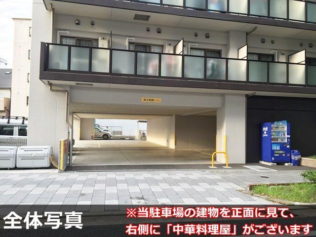 阪神鳴尾((第2))駐車場