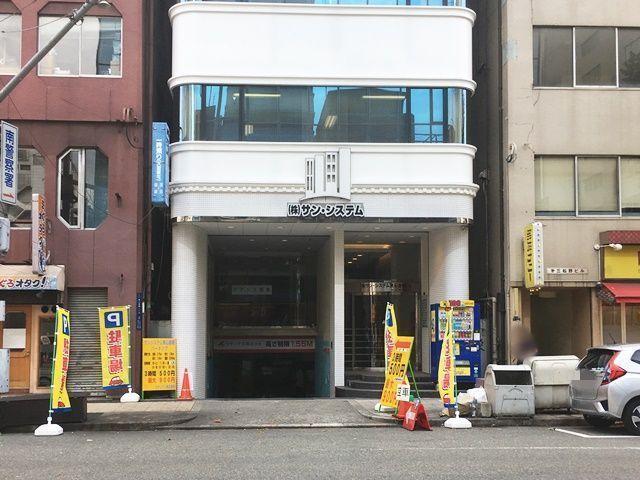 サンシステム東心斎橋ビル駐車場