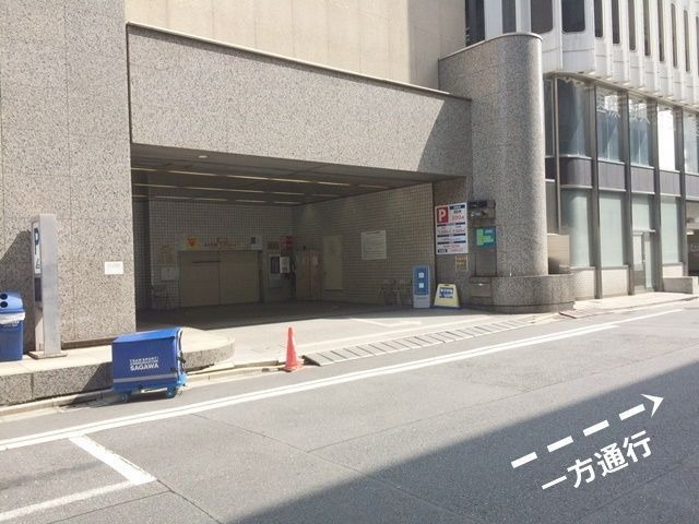 銀座周辺の駐車場 1番オススメ!「akippa 日比谷マリンビル駐車場」【10台】