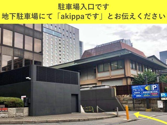 大阪御堂筋ビル・大阪センタービル