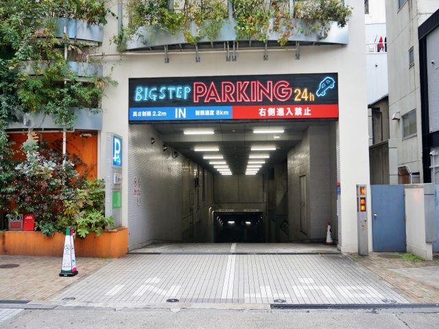 BIGSTEP駐車場