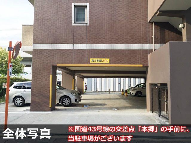 阪神鳴尾((第1))駐車場