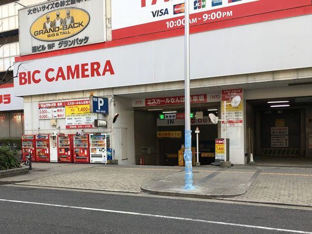 エスカールなんば駐車場