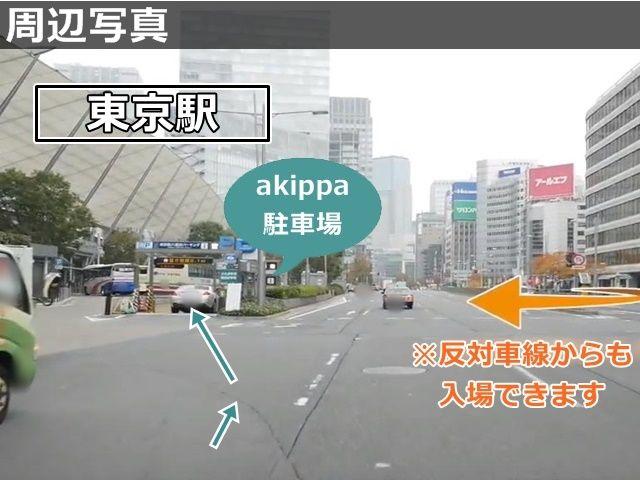 東京駅八重洲パーキング西駐車場
