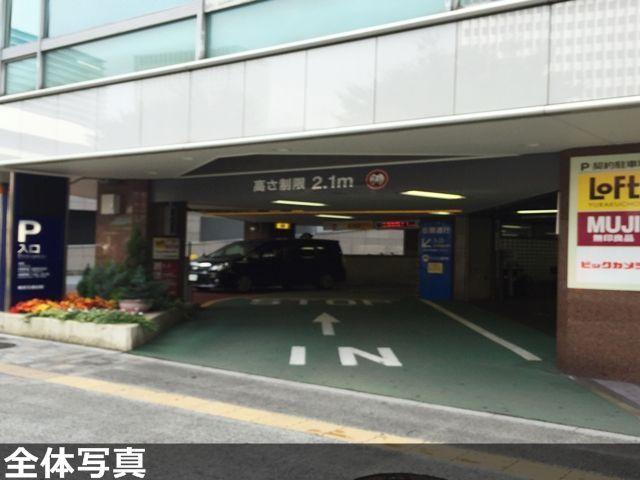 銀座周辺の駐車場 akippa 東京交通会館駐車場【20台】