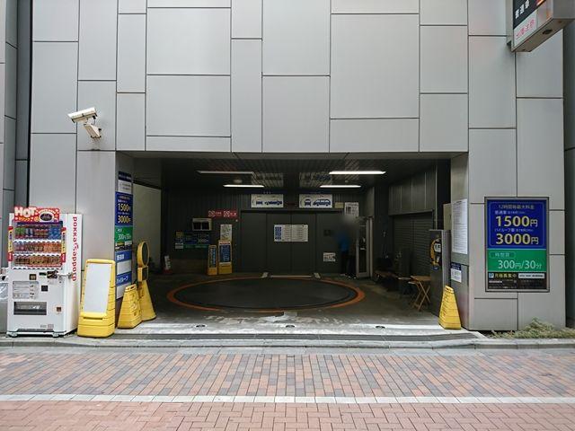 銀座周辺の駐車場 akippa NPC24Hストラータ銀座パーキング【12台】