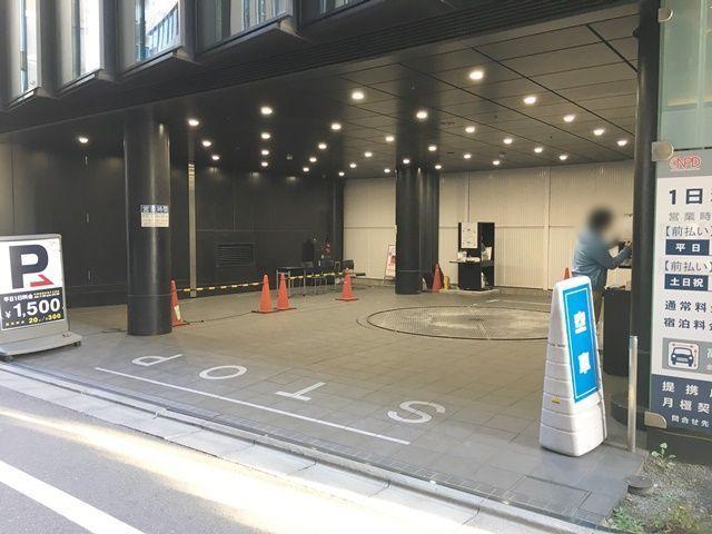 akippa 銀座四丁目タワー駐車場【計13台】