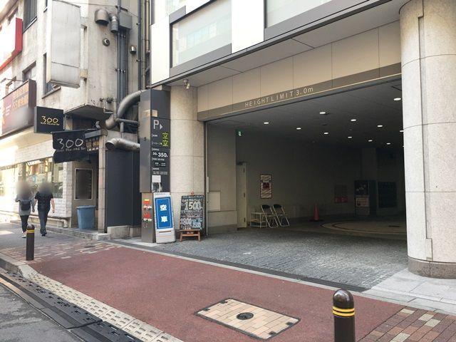 銀座周辺の駐車場 akippa クロス銀座パーキング【計6台】