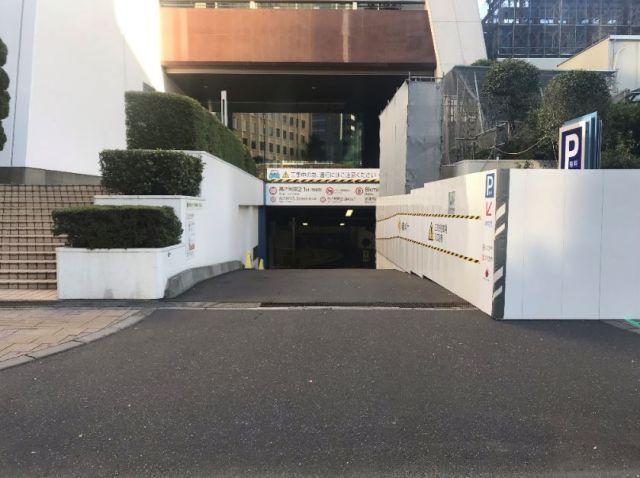 損保ジャパン本社ビル駐車場