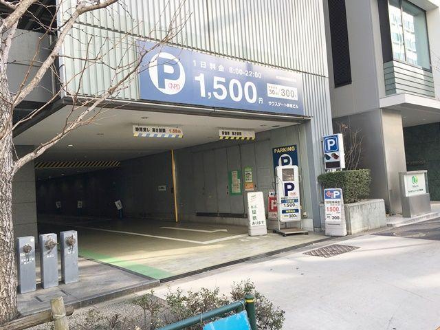 サウスゲート新宿駐車場