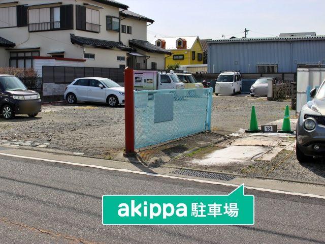 平塚市西八幡3丁目9 akippa駐車場