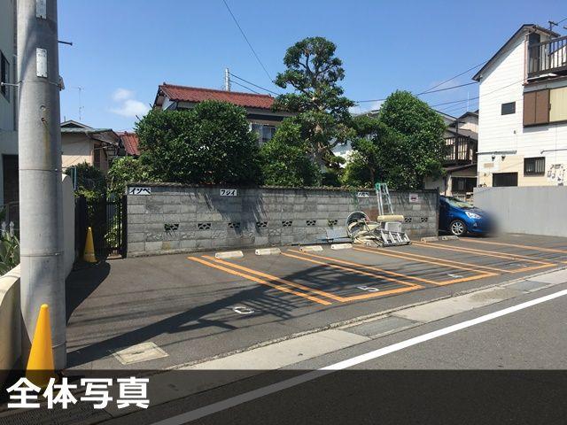 akippa 銭湯&海チカ材木座パーキング
