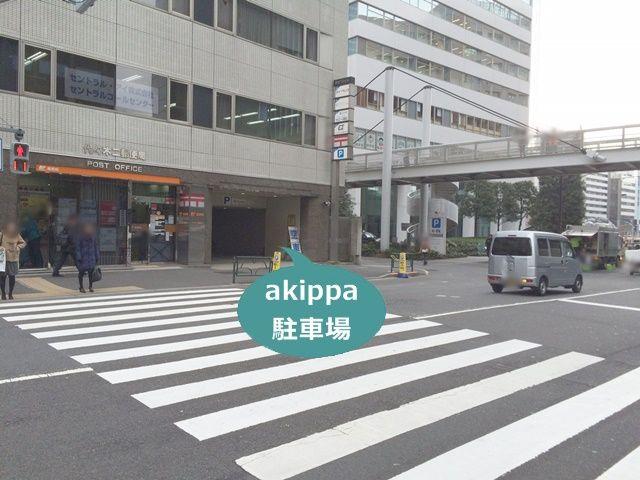 新宿TRビル駐車場