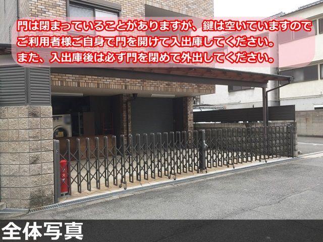 image2ANY0IPY7
