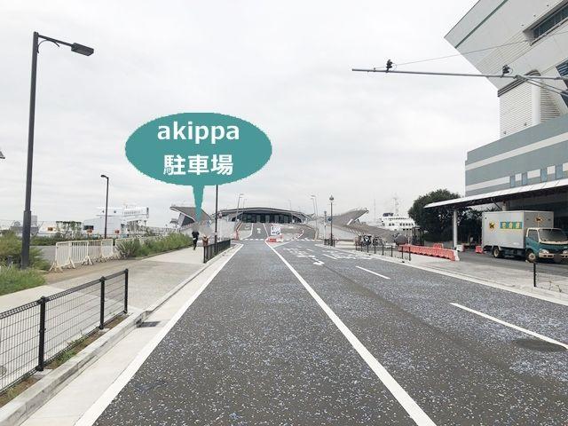 横浜港大さん橋国際客船ターミナル駐車場