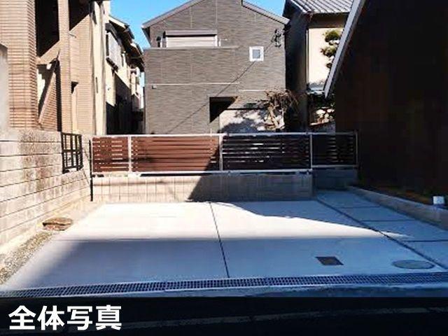 奈良県文化会館周辺駐車場
