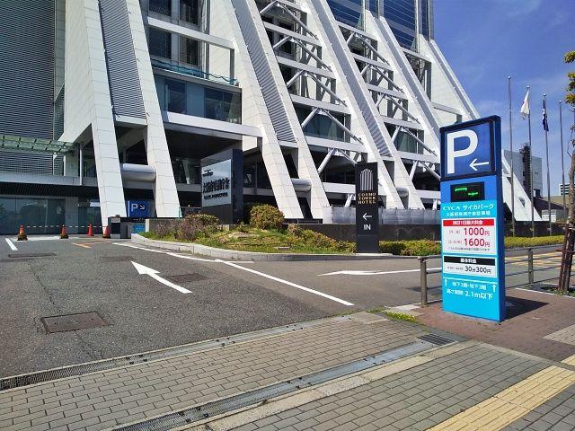 サイカパーク大阪府咲洲庁舎駐車場