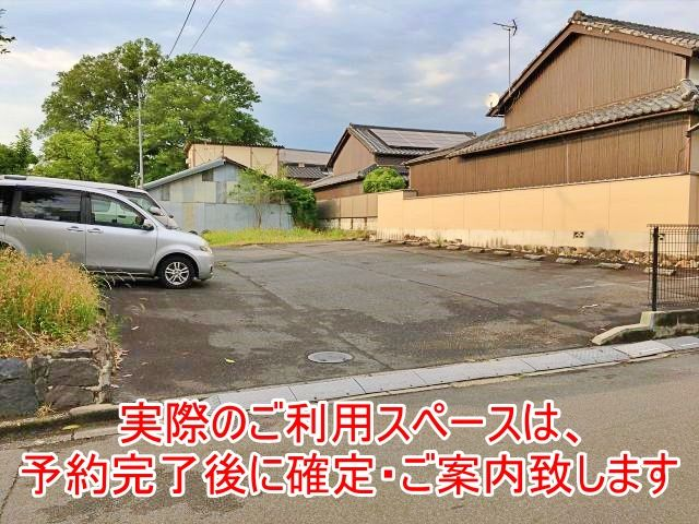 奈良市北御門町14駐車場