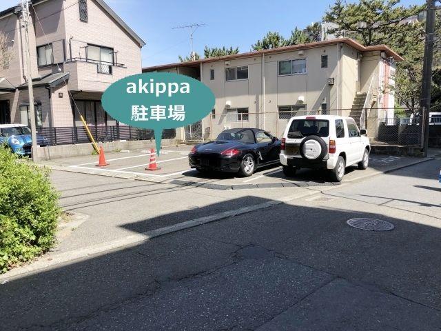 akippa 片瀬海岸2丁目駐車場
