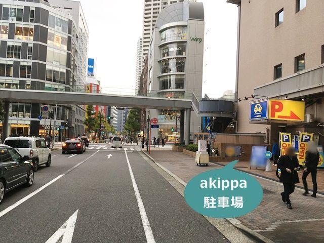 P-CLUB神戸国際会館駐車場