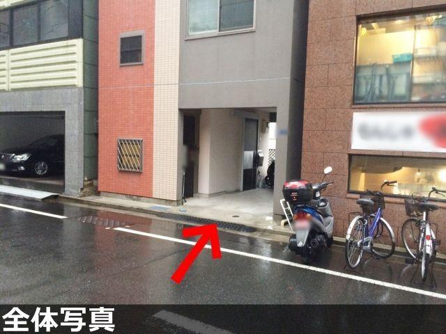 中央区日本橋富沢町16-5 akippa駐車場