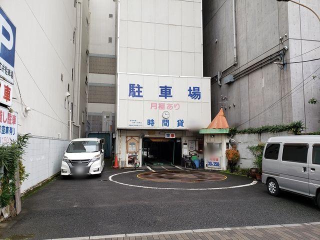 広井駐車場
