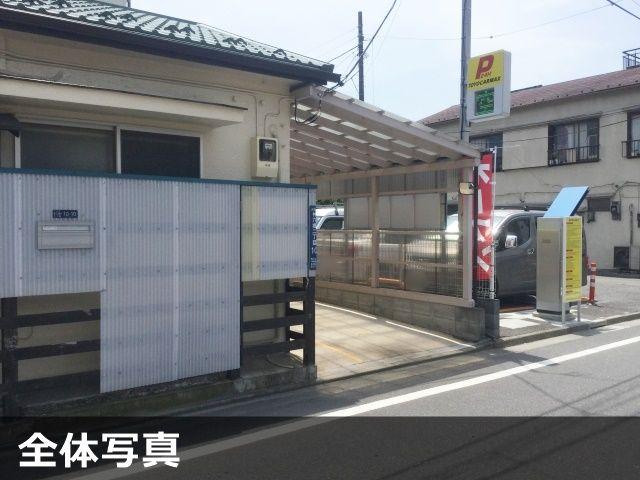 仲六郷2-10駐車場