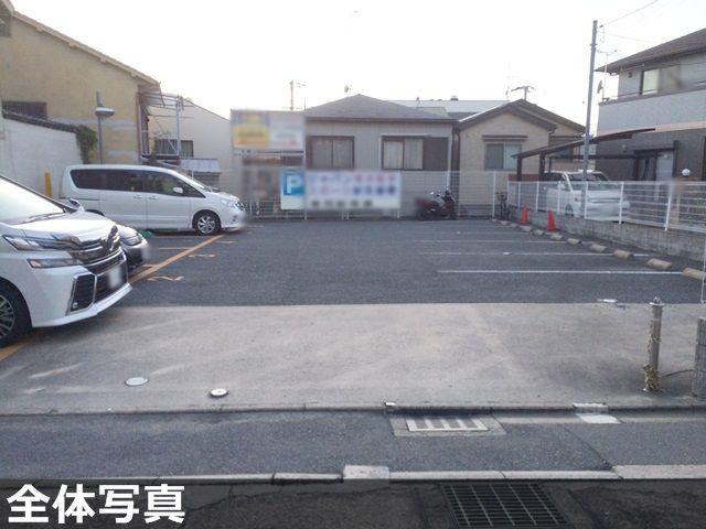 京都市伏見区深草上横縄町18 ジャパン東洋医学システム駐車場