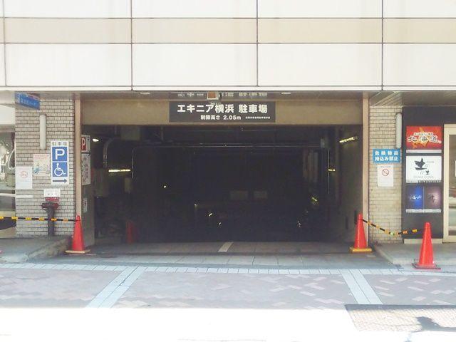 エキニア横浜