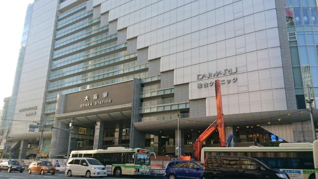 大阪駅前第2ビル
