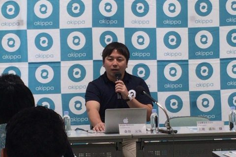 地方の駐車場問題解決を目指して【沖縄テレビ開発との事例】
