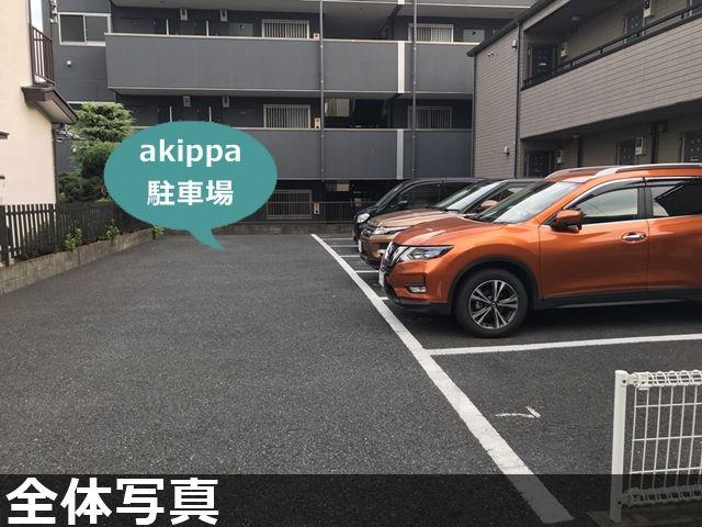 akippa上落合駐車場