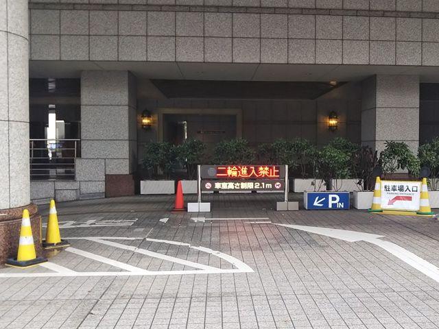 ランドマーク駐車場