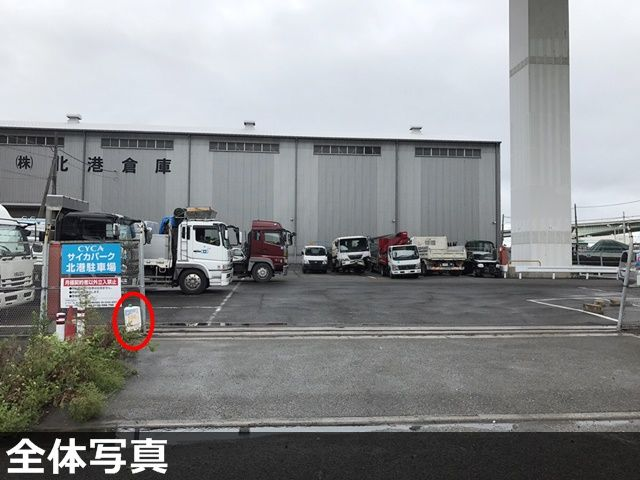 北港駐車場