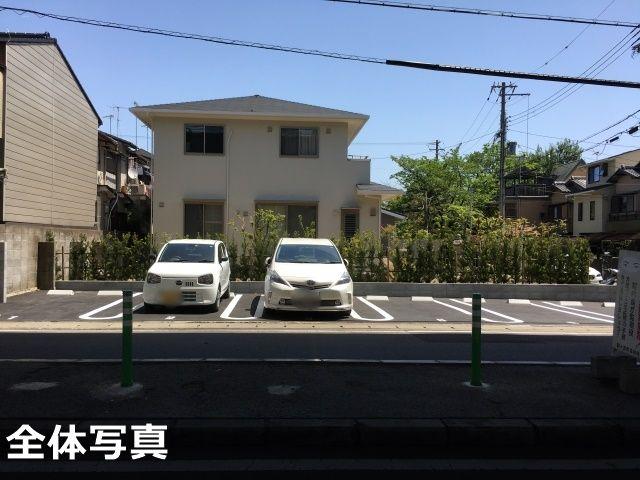 三煌ガレージsg