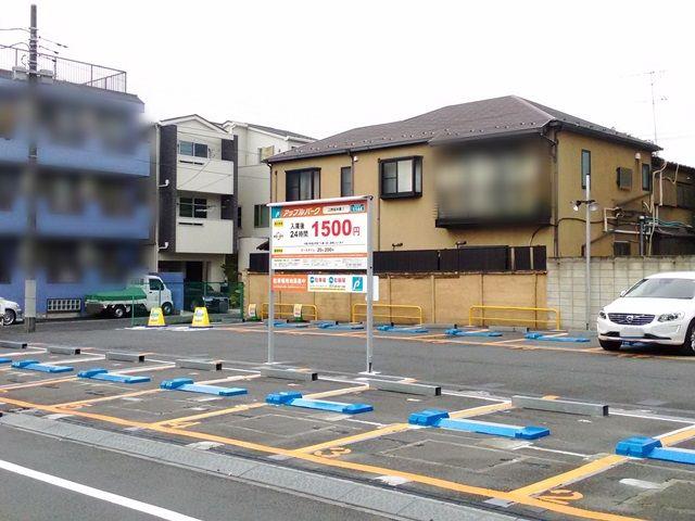 アップルパーク上野桜木第1(1144)駐車場