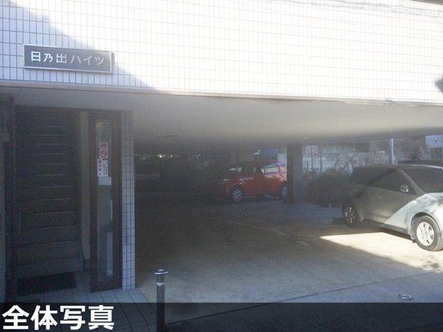日乃出ハイツ駐車場