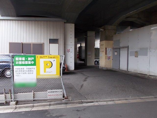 阿佐ヶ谷西3号新駐車場