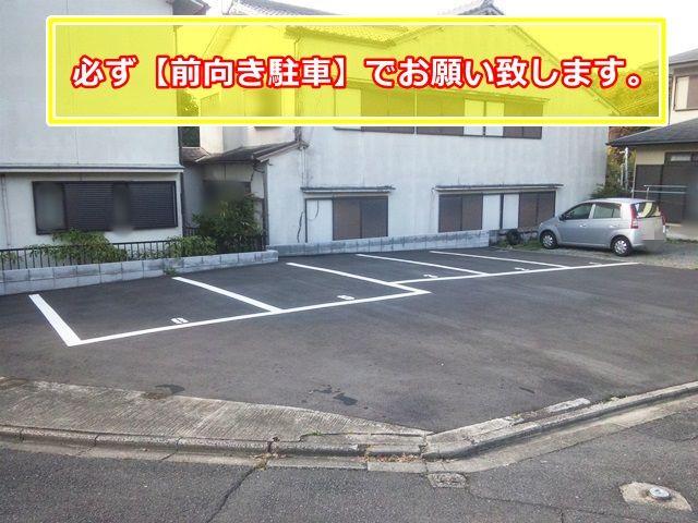 akippa 稲荷西村ガレージ