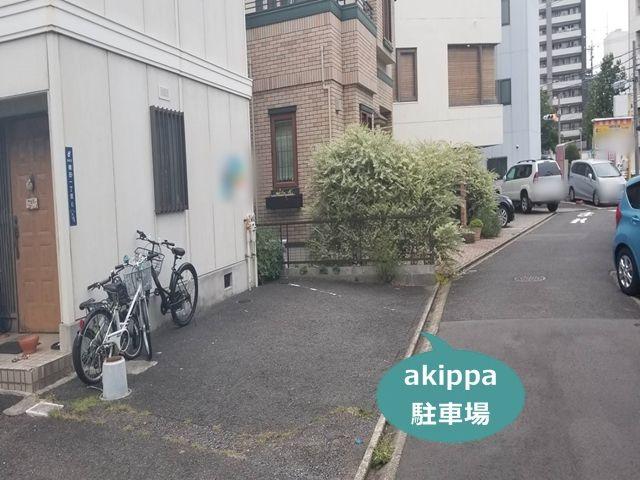 熱田区横田パーキング