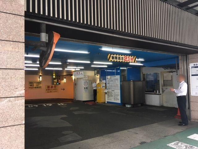 akippa 東急百貨店本店駐車場【ご利用時間:平日のみ 10:30~20:00】